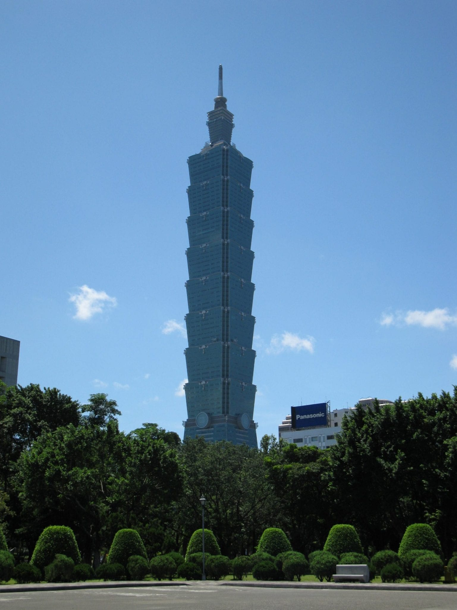 Taiwan 0142 e1543648097573 cf4syo - Describe a Modern Building [IELTS Speaking Part 2]