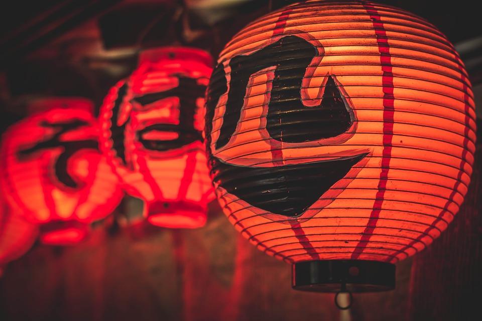 japanese lantern - Describe a Skill [IELTS Speaking Part 2]