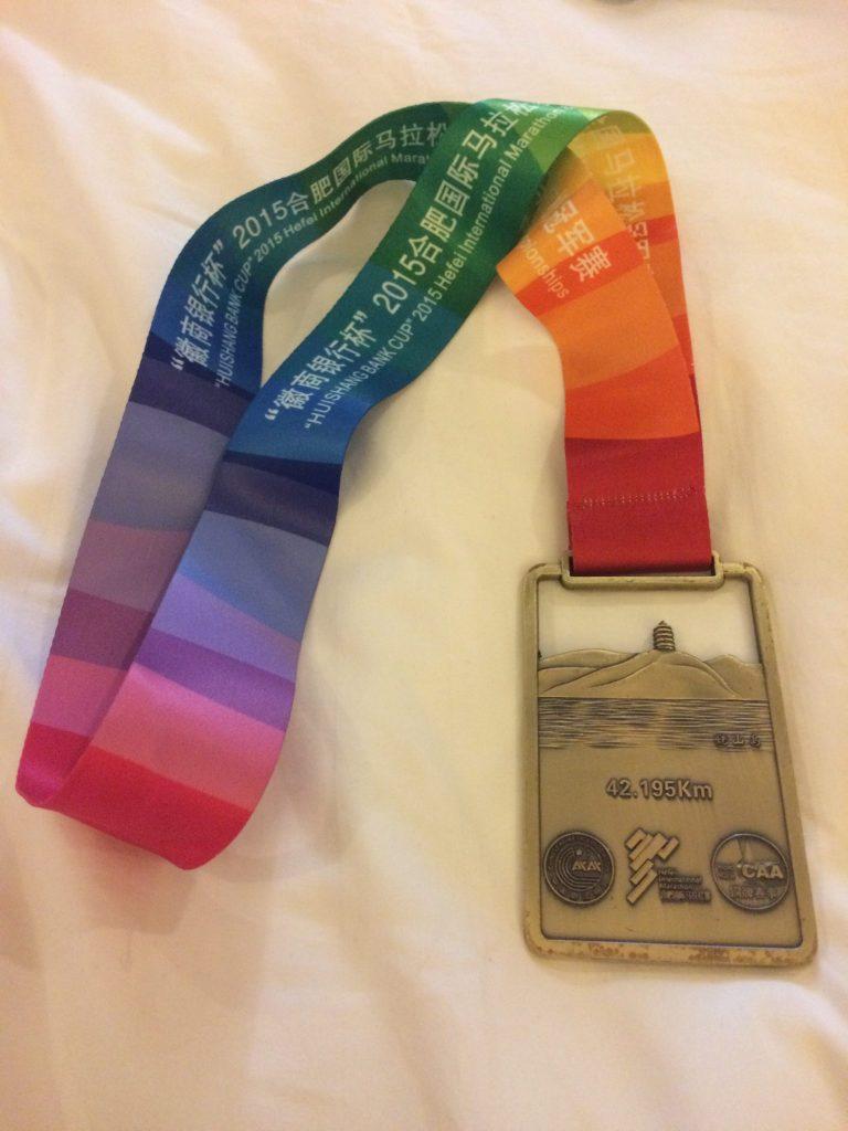 my marathon medal
